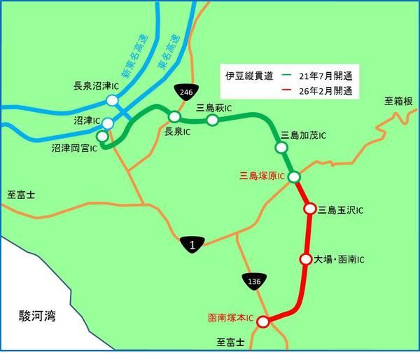 伊豆縦貫道.jpg